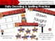 Phonics Interactive Powerpoint: Units 31-36 (Vowel Diphtho