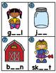 Phonics Read/Write Around the Room: Kindergarten Yearlong Bundle