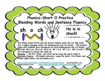 Phonics-Short O Practice              Blending Words and S