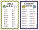 Phonics Word Work Lists Journeys Units 3 & 4 First Grade