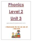 Phonics level 2 unit 3: glued sounds, trick words