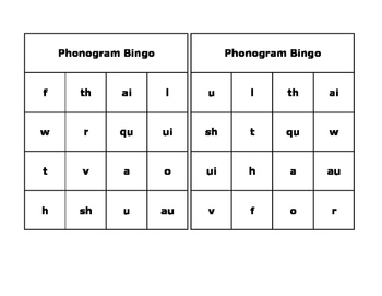 Phonogram Bingo 2