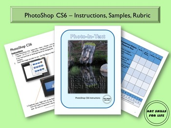PhotoShop CS6 - Instructional Photo-In-Text Lesson