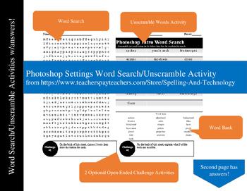 Photoshop Settings Word Search/Unscramble Activity