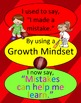 Physical Education Growth Mindset Posters