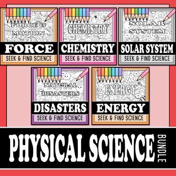 Physical Science Seek & Find Doodle Pages Bundle