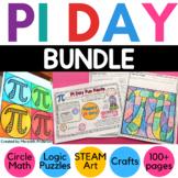 Pi Day Activities BUNDLE