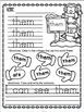 Pick-and-Choose Kindergarten-First Grade Winter Packet!