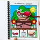 "Picnic Adapted Book-""The Nibbly Nibbly Fire Ant"" (w/Wh Questions)"