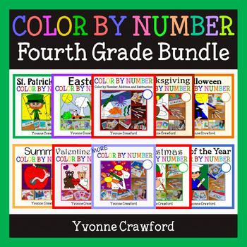 Color by Number Bundle 4th Grade Color by Multiplication,