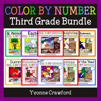 Color by Number Bundle 3rd Grade Color by Multiplication,