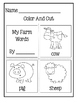 Picture Word Cards For Kids To Make ~ Farm Words