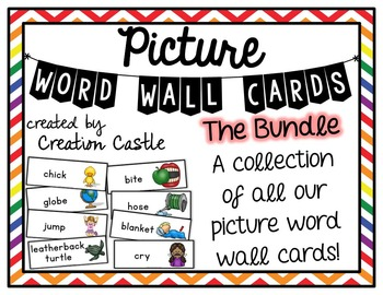 Picture Word Wall Cards - Complete Bundle