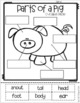Farm Animal / Pig Report Research / Non-Fiction