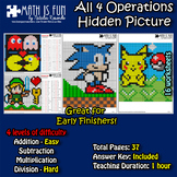 Pikachu Zelda Sonic Pac-Man Mystery Picture - 4 operations