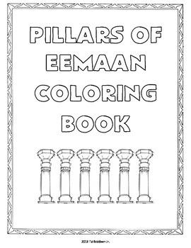 Pillars of Emaan Coloring Book