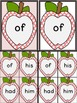 Pink Dot Apple Dolch First Grade Sight Word Flashcards and
