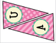 PINK Polkadot OWL Classroom Decoration - OVER 110 PAGES OF
