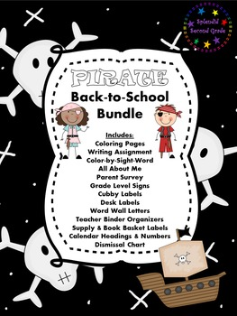 Pirate Back-To-School Bundle