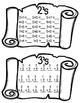 Pirate Math- YEAR LONG Math Fluency Program