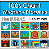 Place Value - Hundreds Chart Fun Mystery Picture Activities
