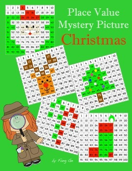 Place Value Mystery Picture - Christmas (Traditional Chinese)