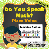 Place Value: Teaching Posters