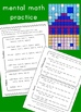 Place Value and mental math mystery pictures  - multi ethn