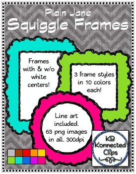Plain Jane Squiggle Frames