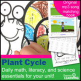 Plants Math, Science and ELA Bundle