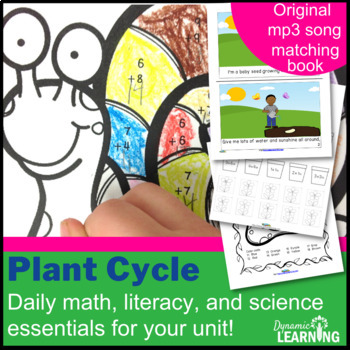 Plants Math, Science and ELA Bundle