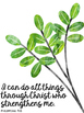 Planted in Scripture Classroom Inspiration