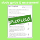 Plants- Interactive Notebook, Study Guide and Assessment (