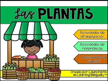 Plants Unit in Spanish