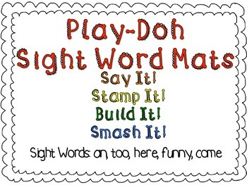 Play-Doh Sight Word Mats for Sight Words: an, too, here, f