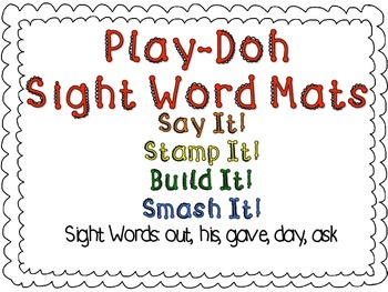 Play-Doh Sight Word Mats for Sight Words: out, his, gave,
