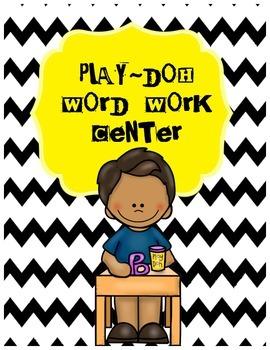 Play-Doh Word Work Center