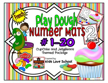 Play Dough Mats-#1-20-Cupcakes and JellyBeans Theme FRENCH