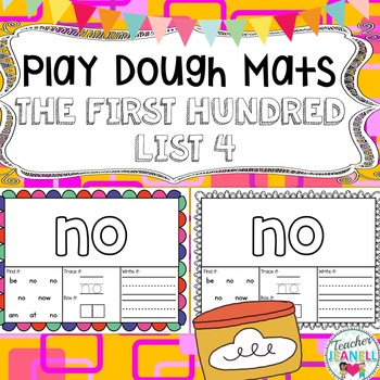 Sight Words (The First Hundred-List 4) - Play Dough Mats