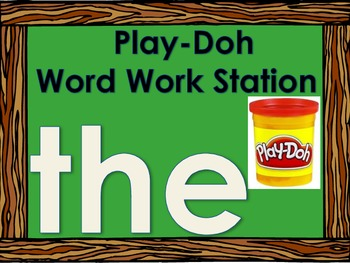 Play-doh Sight Words, Letters, Numbers Word or Math Work S