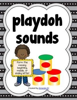 Playdoh Sounds