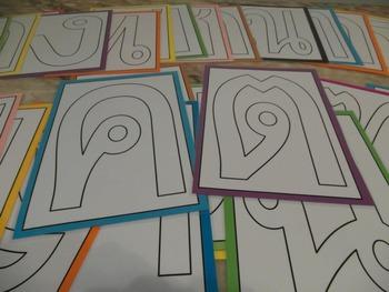 Playdough mats Thai alphabet
