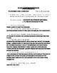 Media - Plot Study: Dr. Horrible's Sing-A-Long Blog