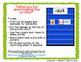 Pocket Chart Word Families (-USH)
