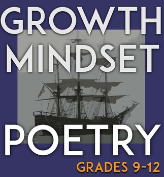 Poetry Lesson: Two Poems on Growth Mindset