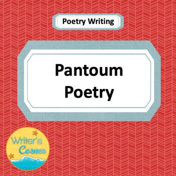 Pantoum Poetry, CCSS, Fun, Substitute Plans, Rubric