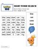 Pokémon Go ! Sight Word Search  Dolch Pre-Primer