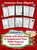 Polar Express Math and Literacy-40+ Pages of CCSS Aligned