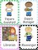 Polka Dot Classroom Job Cards / Labels