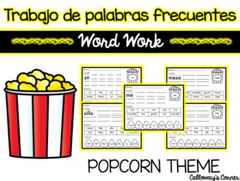Popcorn Word Work Spanish